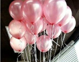 Mistress pregnant pink balloons
