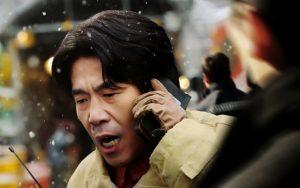 Oh Dal-su Tunnel 2016 disaster survivial Korean movie